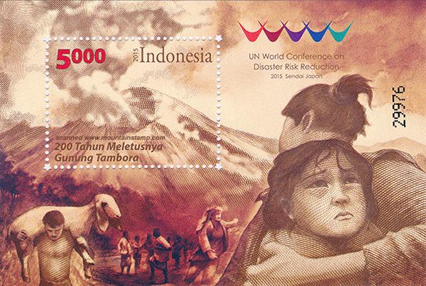 tambora-stamp